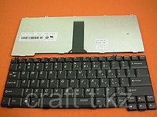 Клавиатура для ноутбука  Lenovo IdeaPad Y410