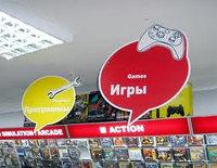 Оформление магазина (супермарк...