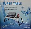 Подставка-столик для ноутбука с 1 мощным кулером Super table LD99, Алматы