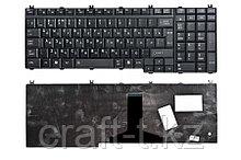 Клавиатура для ноутбука  Toshiba Portege A500