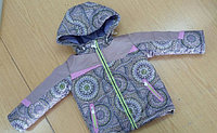Куртка детская пр-ва Казахстан