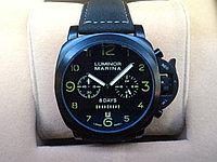 Часы мужские Panerai 0029-1