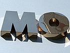 Металлические буквы, фото 7