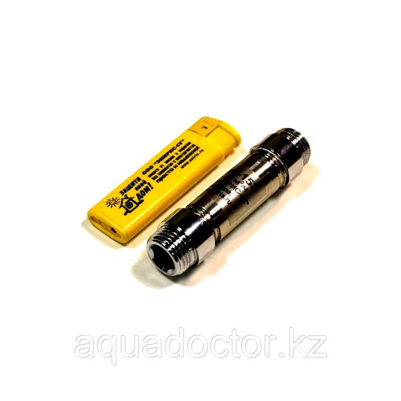 Гидромагнитная система ГМС - 15пром