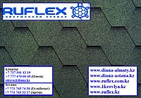 Гибкая черепица RUFLEX Sota Тайга (мягкая кровля), СБС модифицированный битум, т.+7(777)4700045