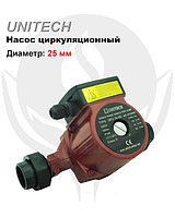Насос циркуляционный Unitech GPD  5-12.5-400
