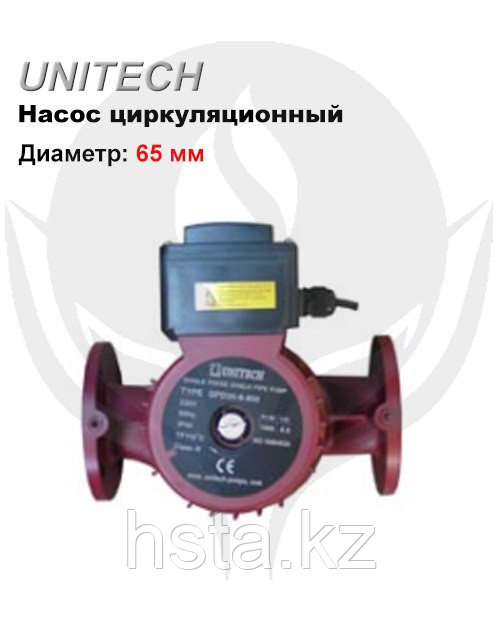 Насос циркуляционный Unitech GPD 20-8-850