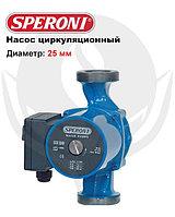 Насос циркуляционный Speroni SCR 25/40