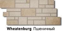 """Фасадная панель Docke-R серия """"Burg"""" цвет Пшеничный, фото 1"""
