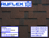 Битумная черепица RUFLEX Runa (Каштан), SBS (СБС) модифицированный битум, Гарантия 35 лет!