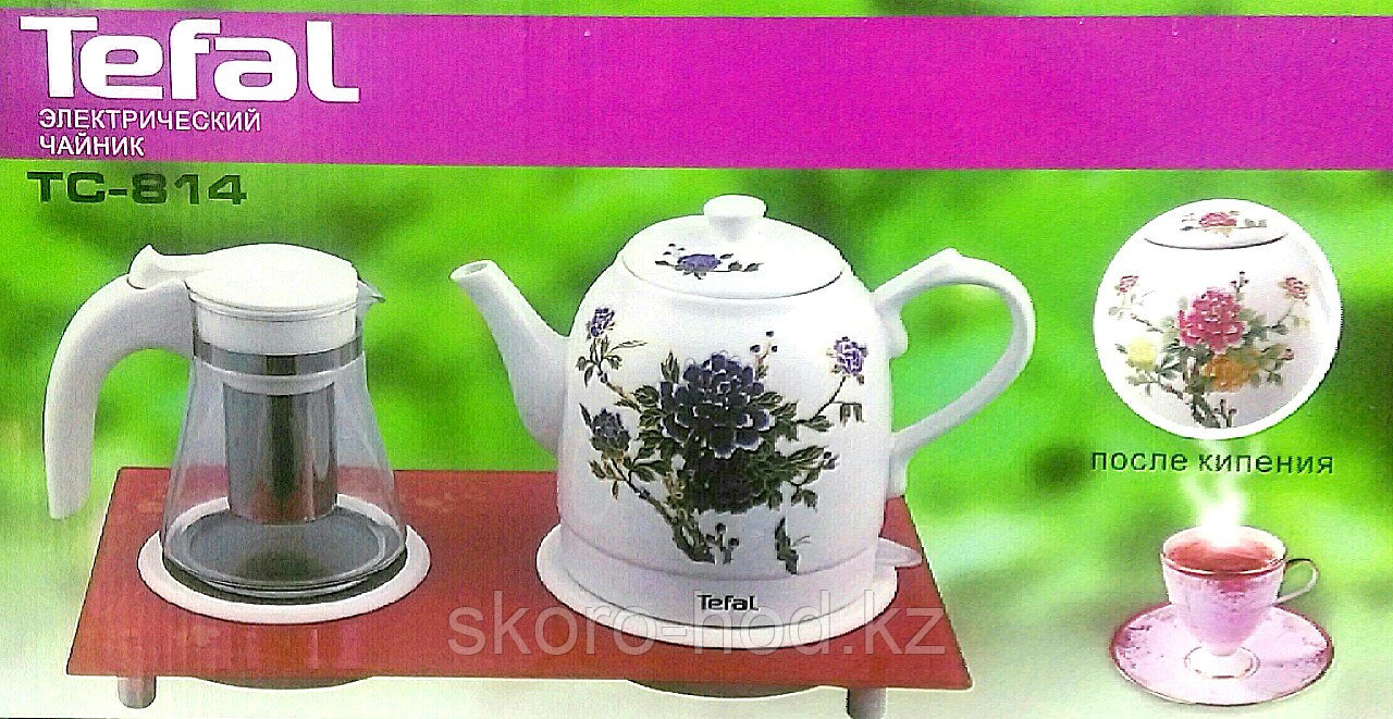Электрическая чайная пара Tefal, Алматы