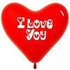 Воздушные шары I love you, Красный (315), кристалл