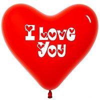Воздушные шары I love you, Красный (315), кристалл , фото 1