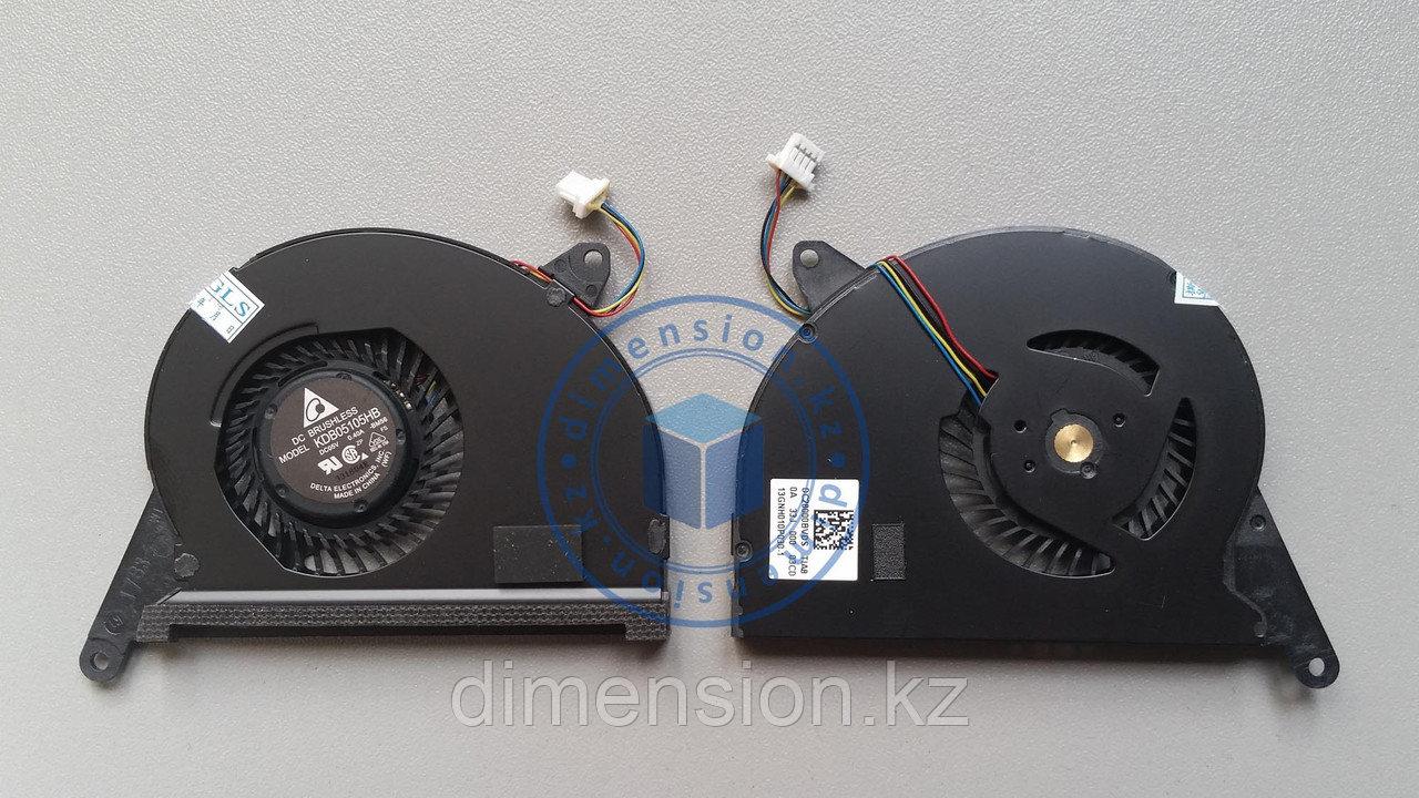 Кулер ASUS Zenbook UX31