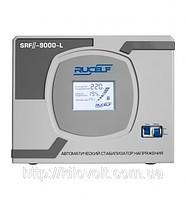 Стабилизатор напряжения релейный SRF II-9000-L