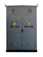 КТПН 400-10(6)/0,4 наружная (киосковая) трансформаторная подстанция