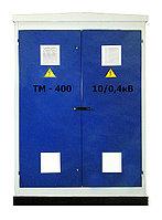 КТПГ 400-10(6)/0,4 городская трансформаторная подстанция