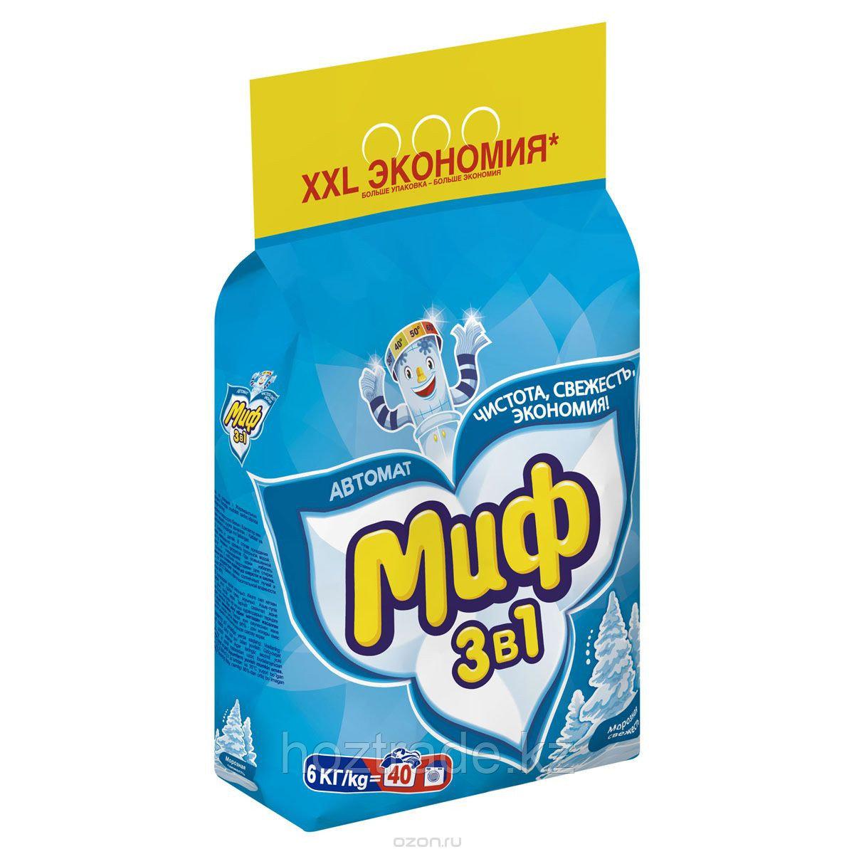 Стиральный порошок МИФ автомат 6 кг Морозная свежесть.