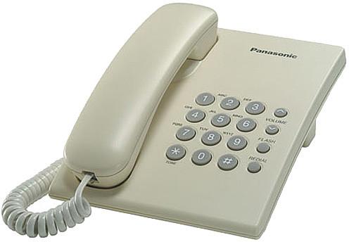 Аналоговые телефоны для IP АТС eMG80