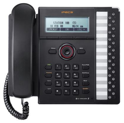 IP телефоны IP АТС eMG80