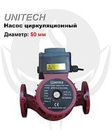Насос циркуляционный Unitech GPD 12.5-12.5-850