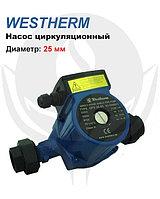 Насос циркуляционный Westherm GPS 25/8