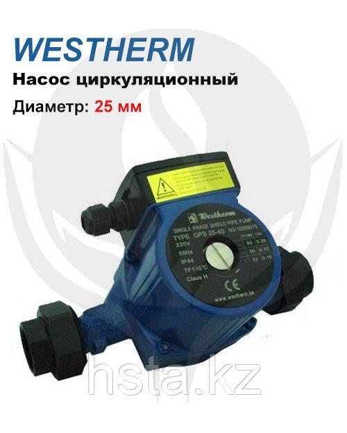 Насос циркуляционный Westherm GPS  5-12.5-400