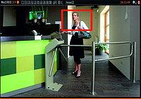 Модуль обнаружения лиц MACROSCOP