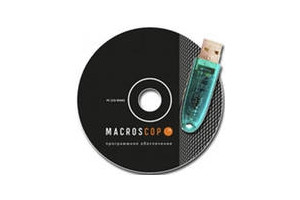 Модуль распознавания лиц Macroscop Basic до 100 человек