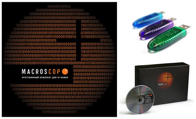 Модуль интерактивного поиска MACROSCOP