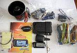 Автосигнализация Tomahawk Z 5, обратная связь, автозавод, тт, фото 2