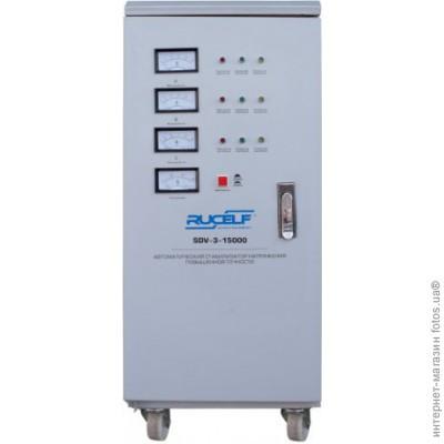 Стабилизатор напряжения RUCELF трехфазный электромеханический SDV-3-15000