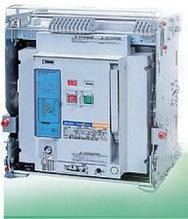 Воздушные автоматические выключатели TERASAKI (ACB)