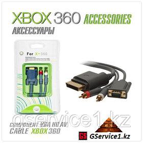 Component VGA HD AV High Definition (Xbox 360)