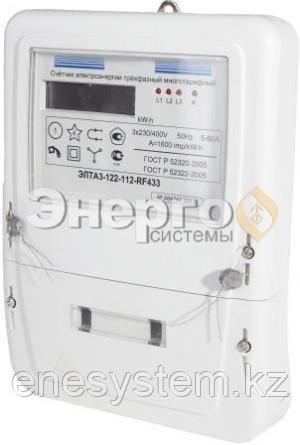 Трехфазные счетчики электрической энергии