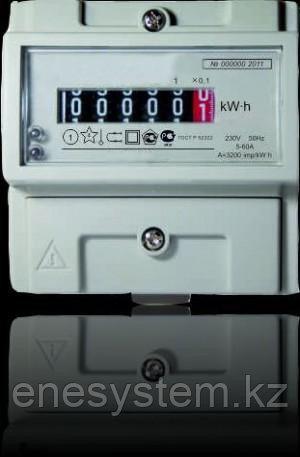 Однофазные счетчики электрической энергии