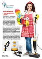 Чистота в доме & все для уборки дома