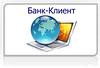 Установка и настройка банк-клиента в Астане