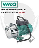 Насос повысительный Wilo HWJ 203- EM- 50-R