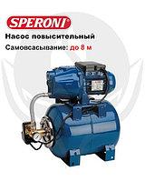 Насос повысительный Speroni CAM 100/25 HL