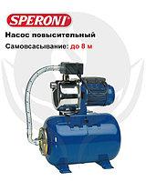 Насос повысительный Speroni CAM 98/25