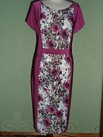 Платье из трикотажа всего за 2000 тг!