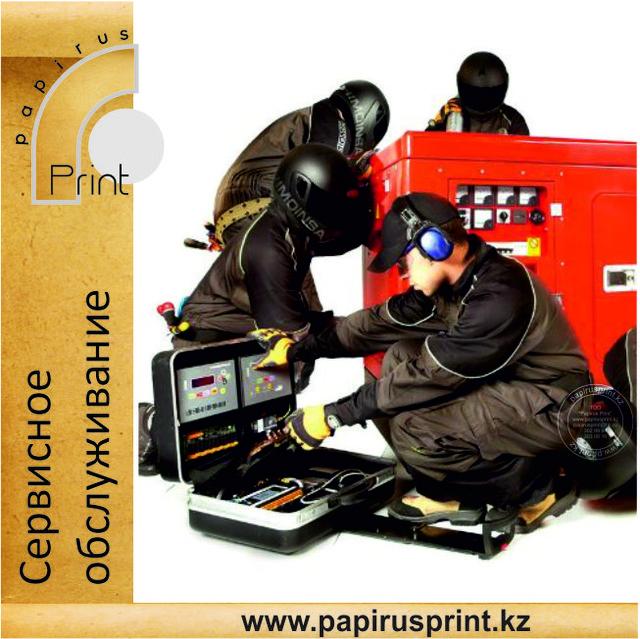 Сервисное обслуживание оборудования для наружной рекламы, Ремонт