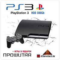 Sony PlayStation 3 (500Gb)
