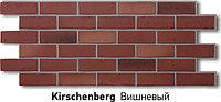 """Фасадная панель Docke-R серия """"Berg"""" цвет Вишневый, фото 1"""