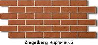 """Фасадная панель Docke-R серия """"Berg"""" цвет Кирпичный"""