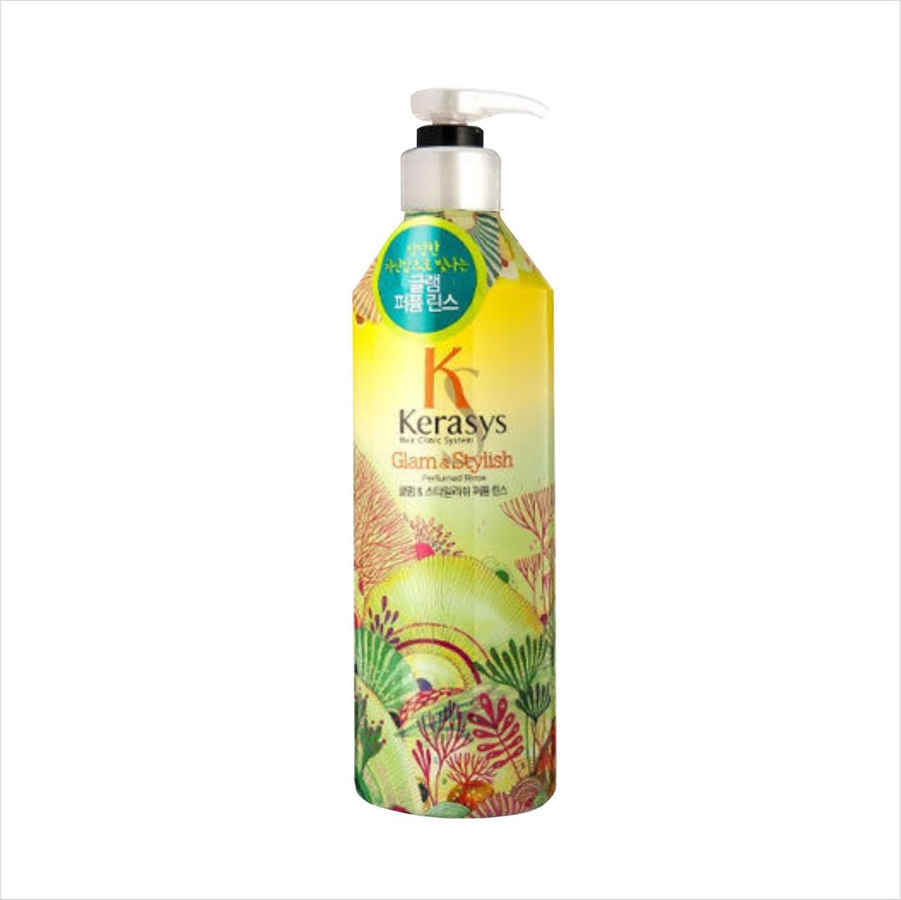 """Kerasys Perfume Glam&Stylish Conditioner Кондиционер для волос парфюмированный """"Гламур и стиль"""" 600 мл"""