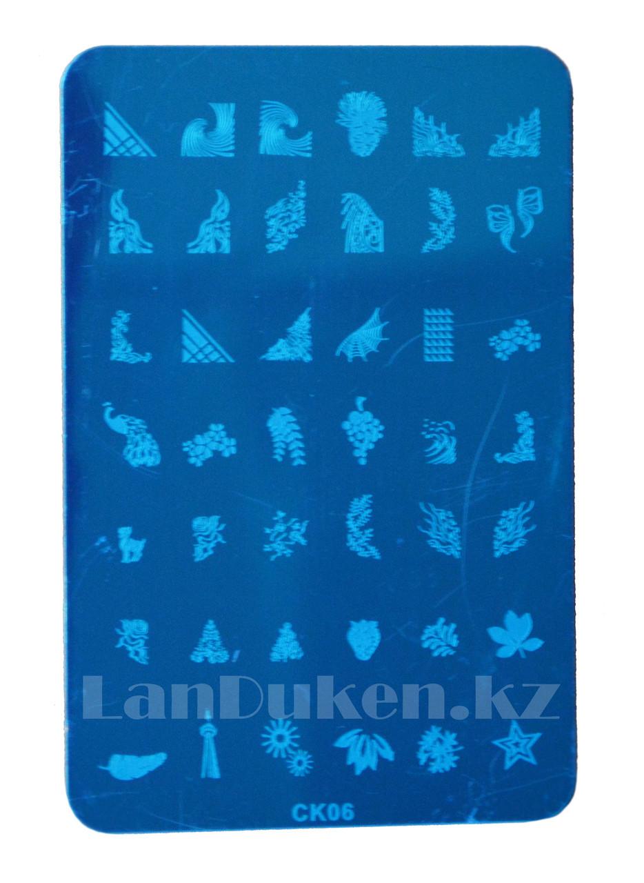 Стемпинг для ногтей, пластины для дизайна ногтей CK-06