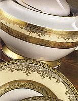 Цептер Фарфор Роял Голд креме столовый сервиз на на 12 персон