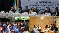 Казахстанско-Иранский бизнес форум